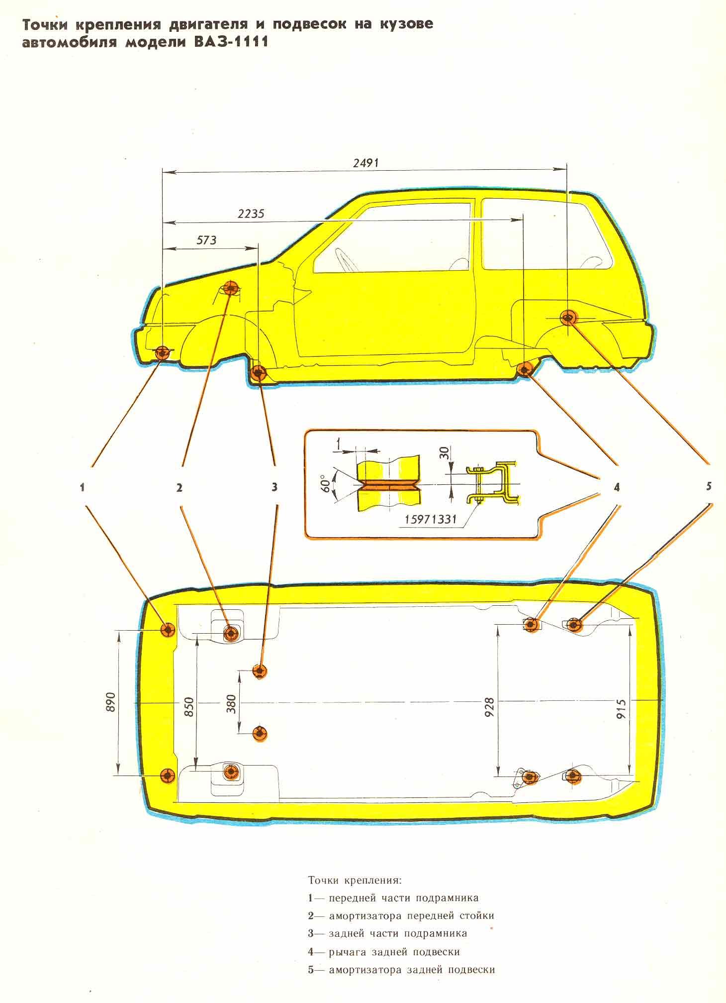 Кузовной ремонт своими руками чертежи